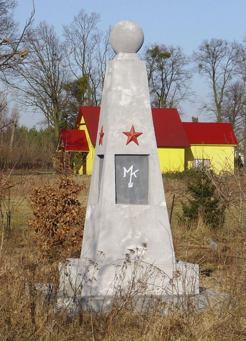 Pomnik Armii Czerwonej w Urazie